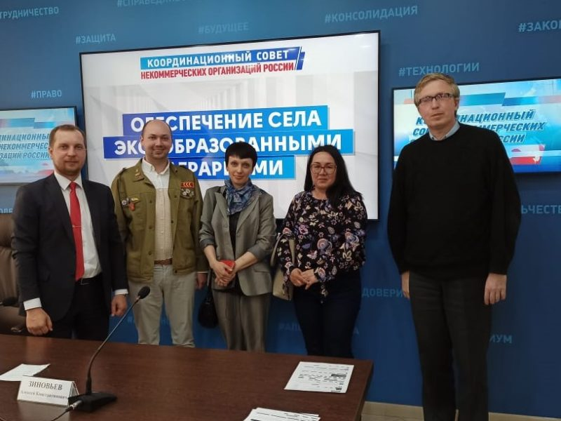 Алексей Зиновьев: «Росагроэко» обеспечит информацией в сфере сельского хозяйства