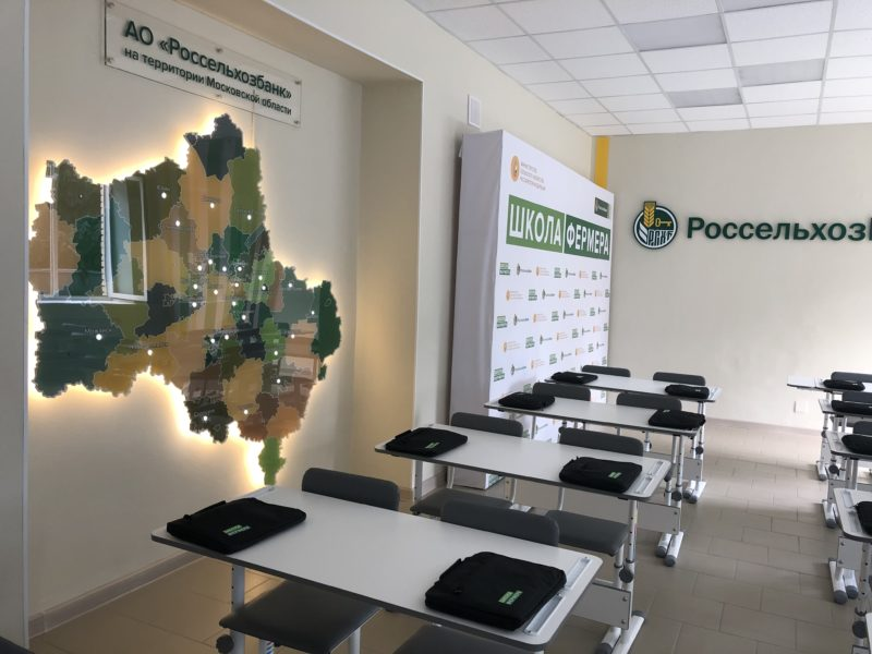 «Школа фермера» шагает по России