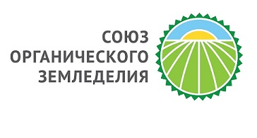 Союз органического земледелия приглашает на бесплатную учёбу