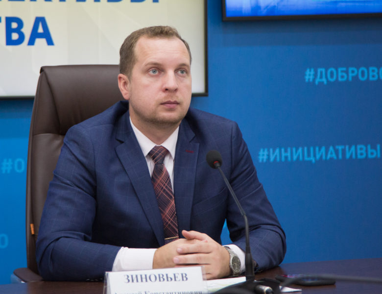 Алексей Зиновьев: сельское хозяйство это наиболее перспективная отрасль экономики