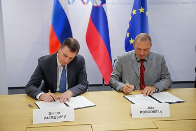 Российско-словенское сотрудничество набирает обороты